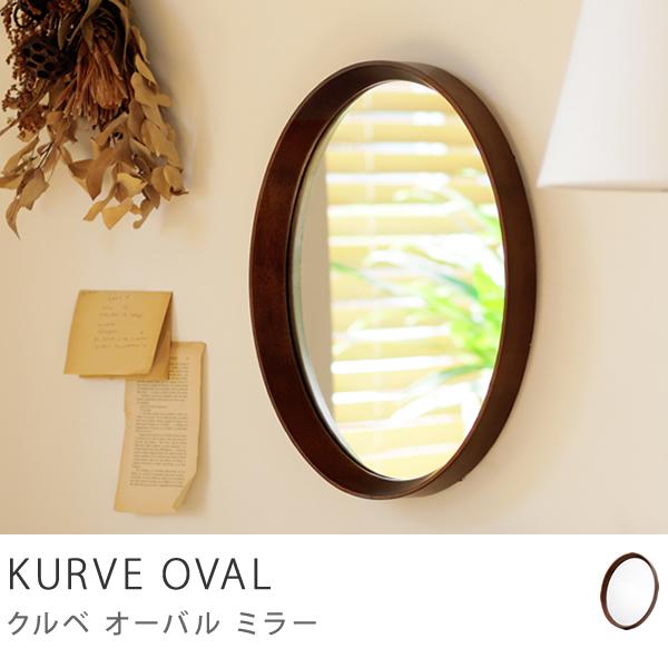 【新商品】ミラー KURVE OVALL