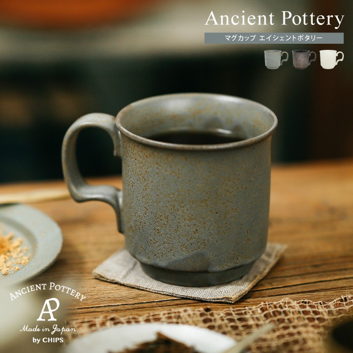 マグカップ Ancient Pottery