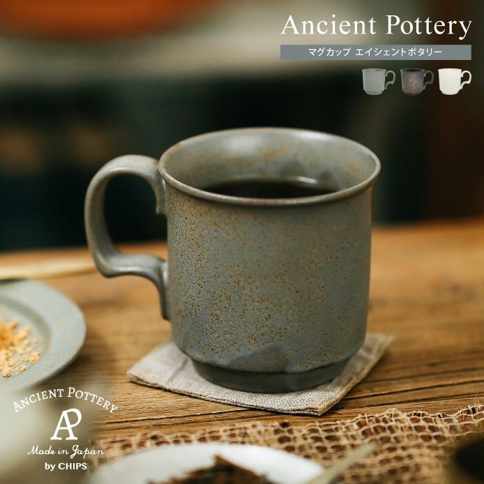 マグカップ Ancient Pottery