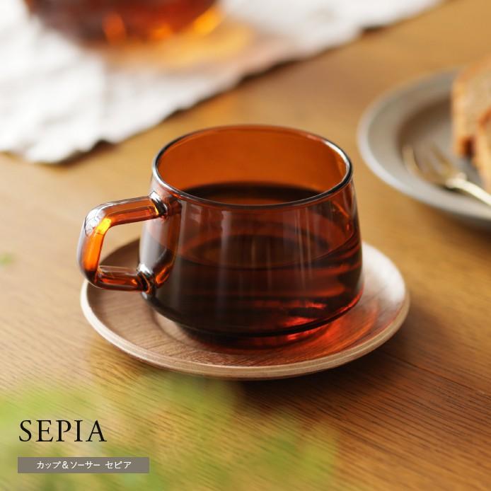 カップ&ソーサー SEPIA