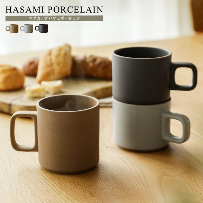 HASAMI PORCELAIN マグカップ