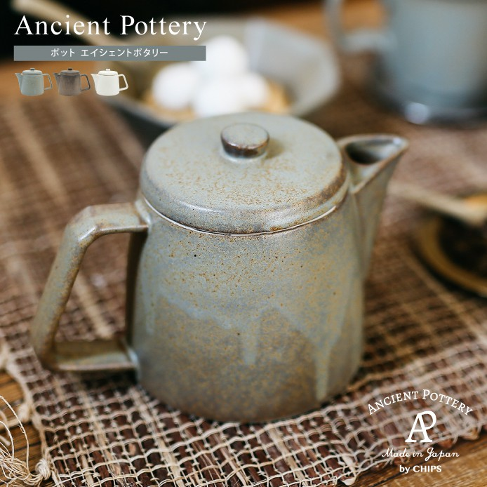 ポット Ancient Pottery