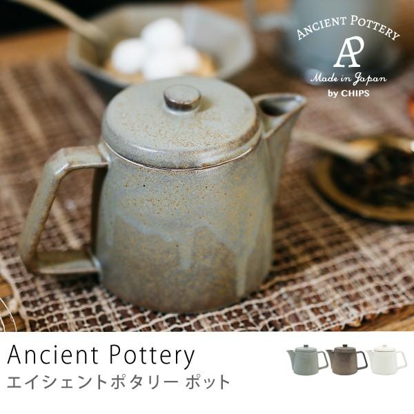 ポット Ancient Pottery