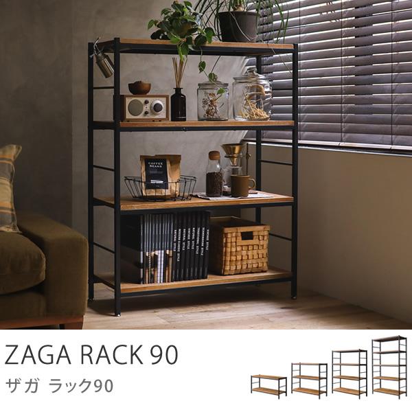 別注プロダクト ZAGA ラック90