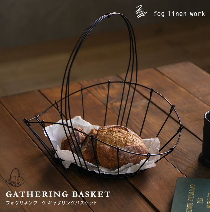 収納バスケット fog linen work GATHERING BASKET
