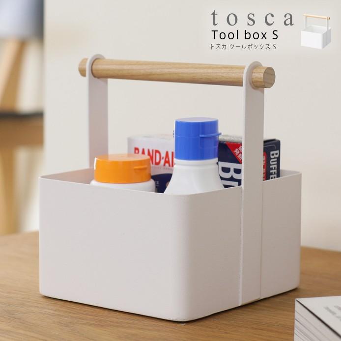 ツールボックス tosca Sサイズ