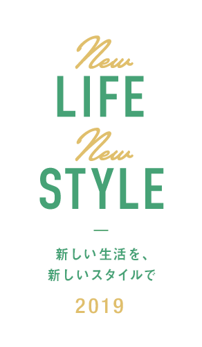 Re:CENO STYLING BOOK