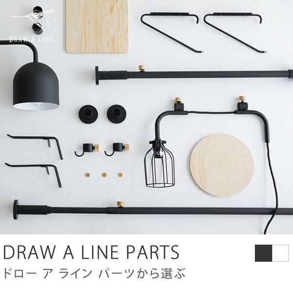 DRAW A LINE パーツ