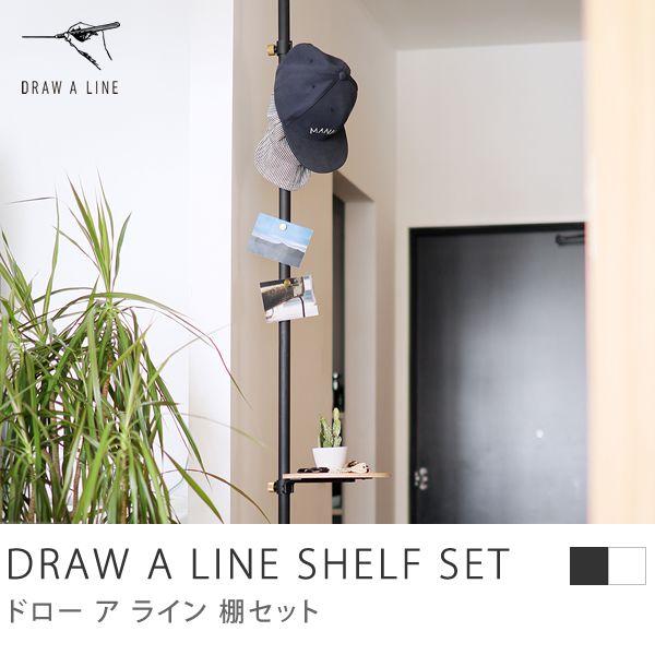 DRAW A LINE 棚セット