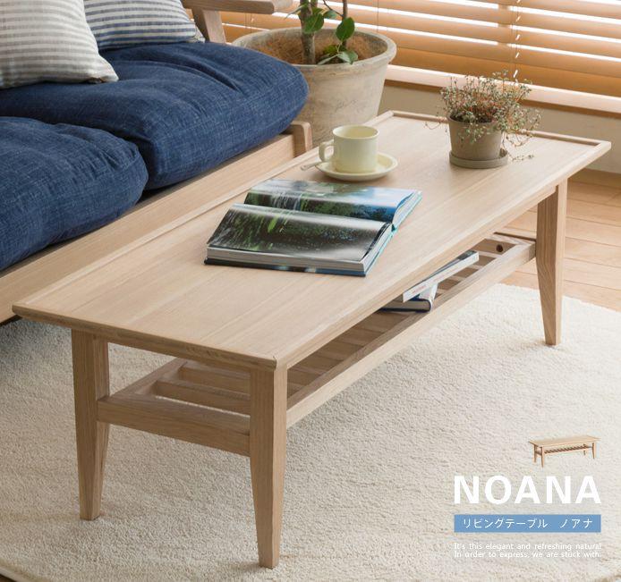 Re:CENO product|NOANA リビングテーブル