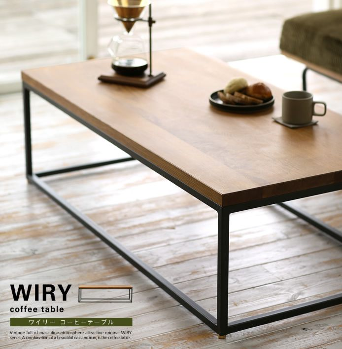 Re:CENO product|コーヒーテーブル WIRY