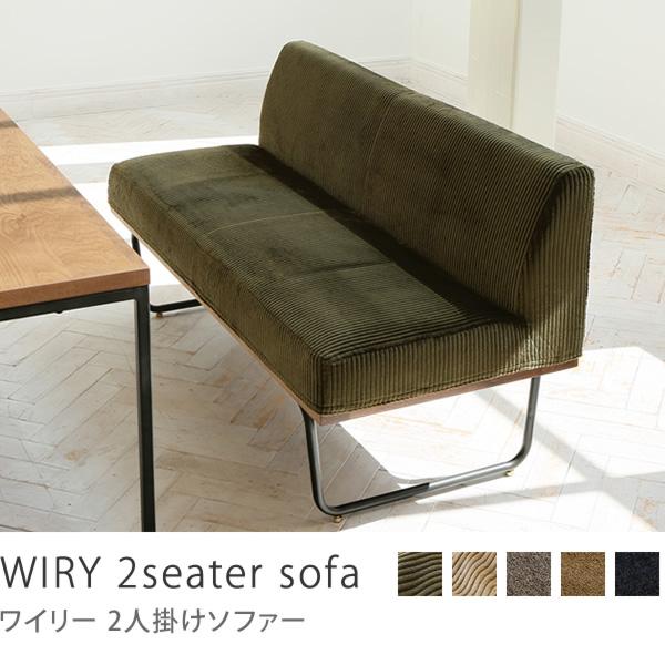 Re:CENO product|2人掛けソファー WIRY