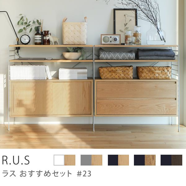 Re:CENO product|R.U.S おすすめセット #23