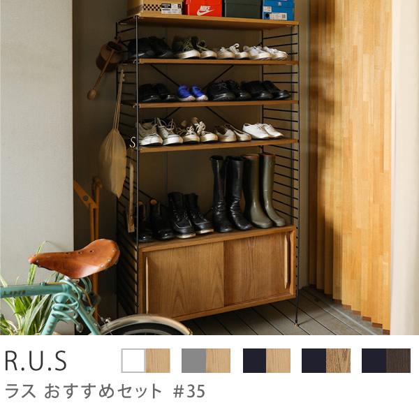 Re:CENO product R.U.S おすすめセット #35