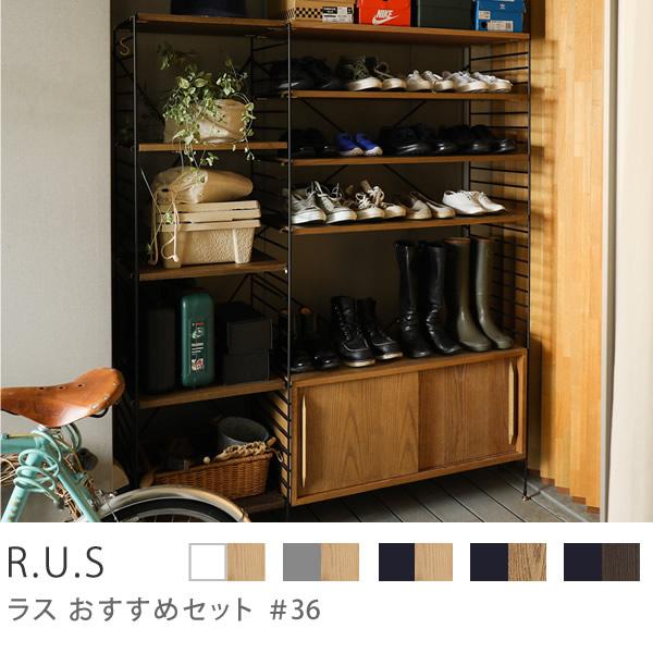 Re:CENO product R.U.S おすすめセット #36