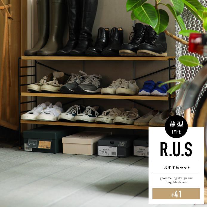 Re:CENO product|R.U.S おすすめセット #41