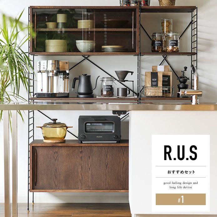 Re:CENO product|R.U.S おすすめセット #1
