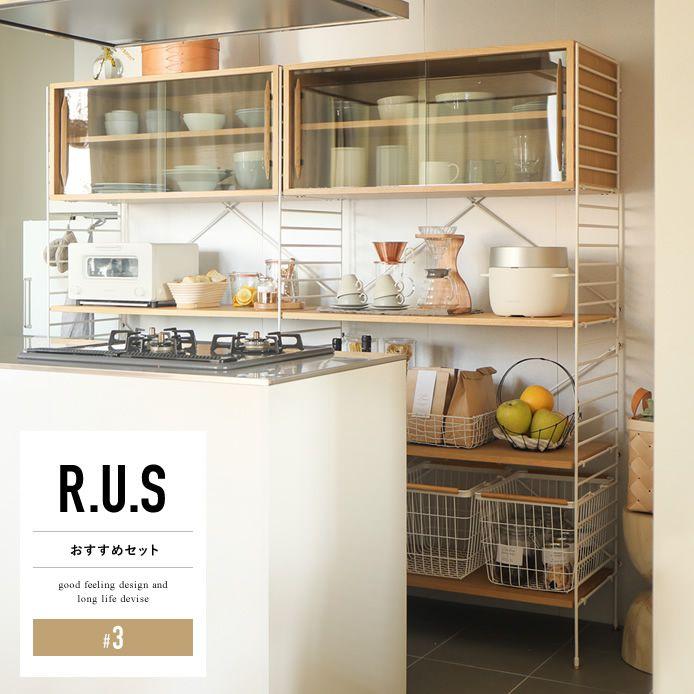 Re:CENO product|R.U.S おすすめセット #3