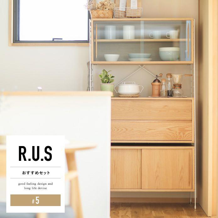 Re:CENO product|R.U.S おすすめセット #5