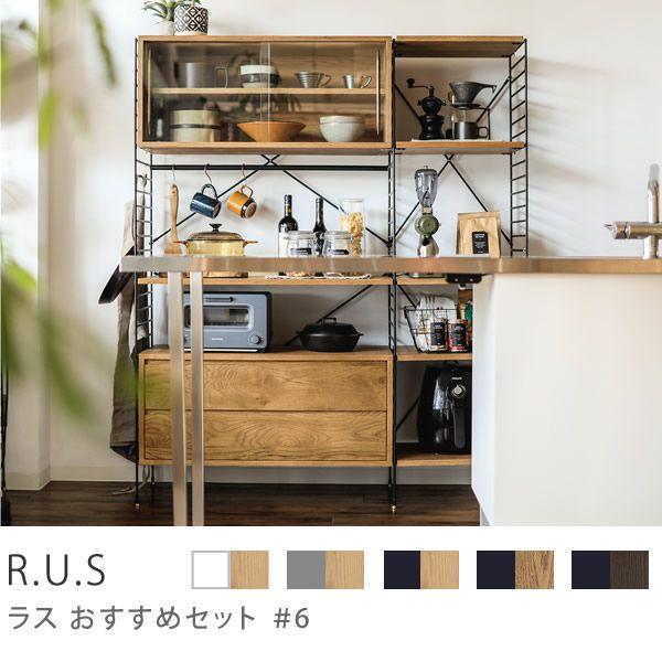 Re:CENO product|R.U.S おすすめセット #6
