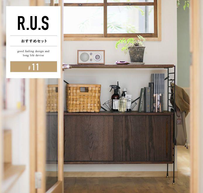 Re:CENO product|R.U.S おすすめセット #11