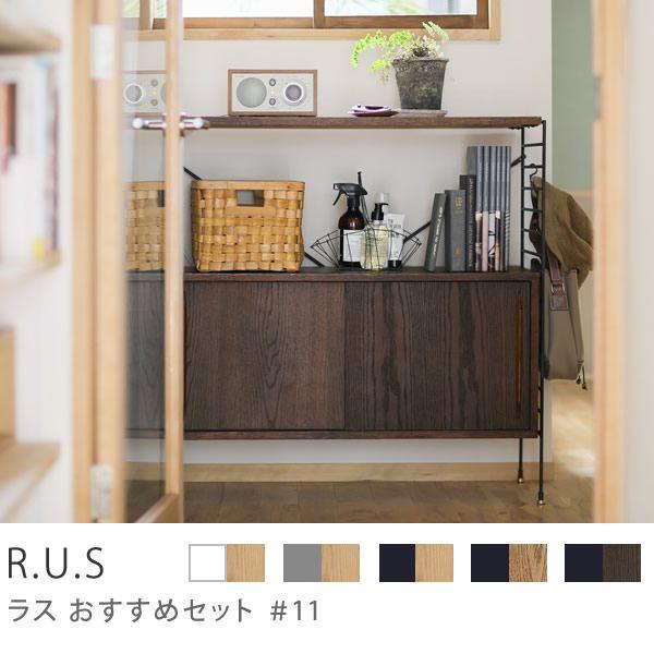 Re:CENO product R.U.S おすすめセット #11
