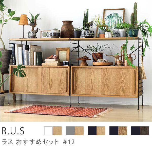 Re:CENO product|R.U.S おすすめセット #12