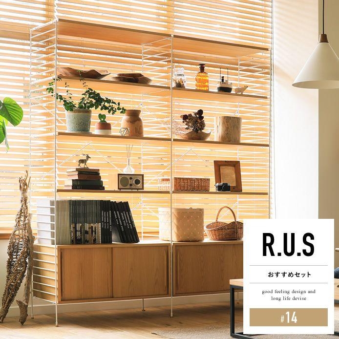 Re:CENO product|R.U.S おすすめセット #14