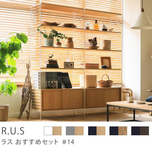 Re:CENO product R.U.S おすすめセット #14