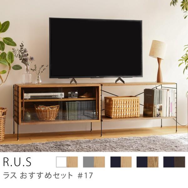 Re:CENO product|R.U.S おすすめセット #17