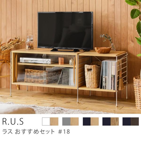 Re:CENO product|R.U.S おすすめセット #18
