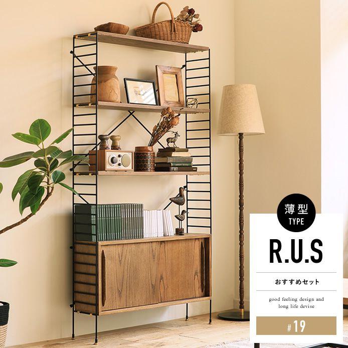 Re:CENO product|R.U.S おすすめセット #19