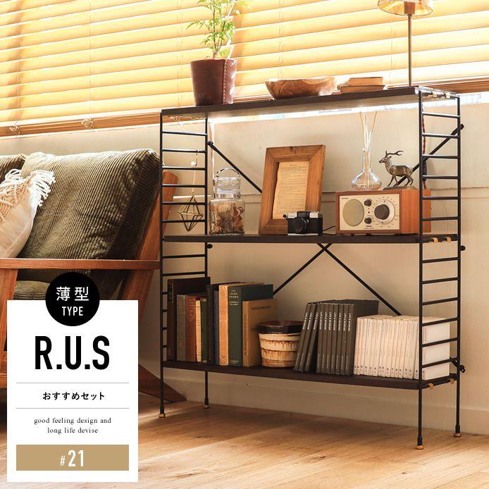 Re:CENO product|R.U.S おすすめセット #21