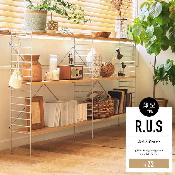 Re:CENO product|R.U.S おすすめセット #22