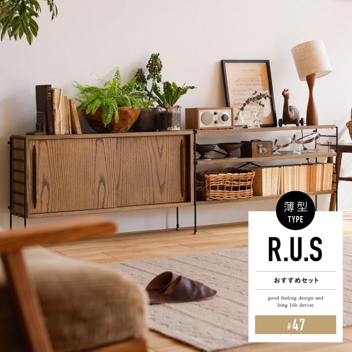 Re:CENO product|R.U.S おすすめセット #47